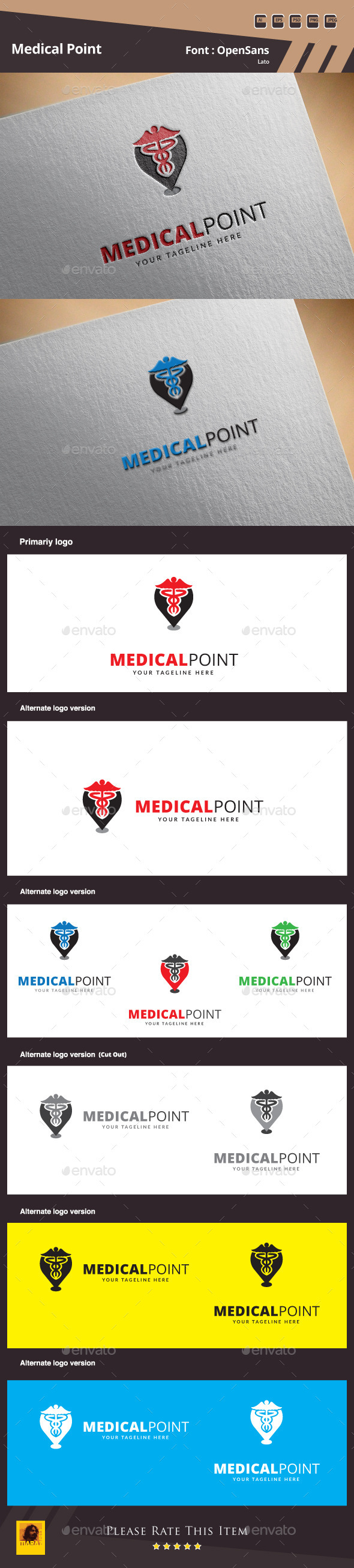 GraphicRiver Medical Point Logo Template 10158403