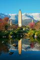 Dali pagoda - PhotoDune Item for Sale