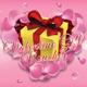 Valentines Gift Voucher 11 - GraphicRiver Item for Sale