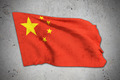 old China flag - PhotoDune Item for Sale
