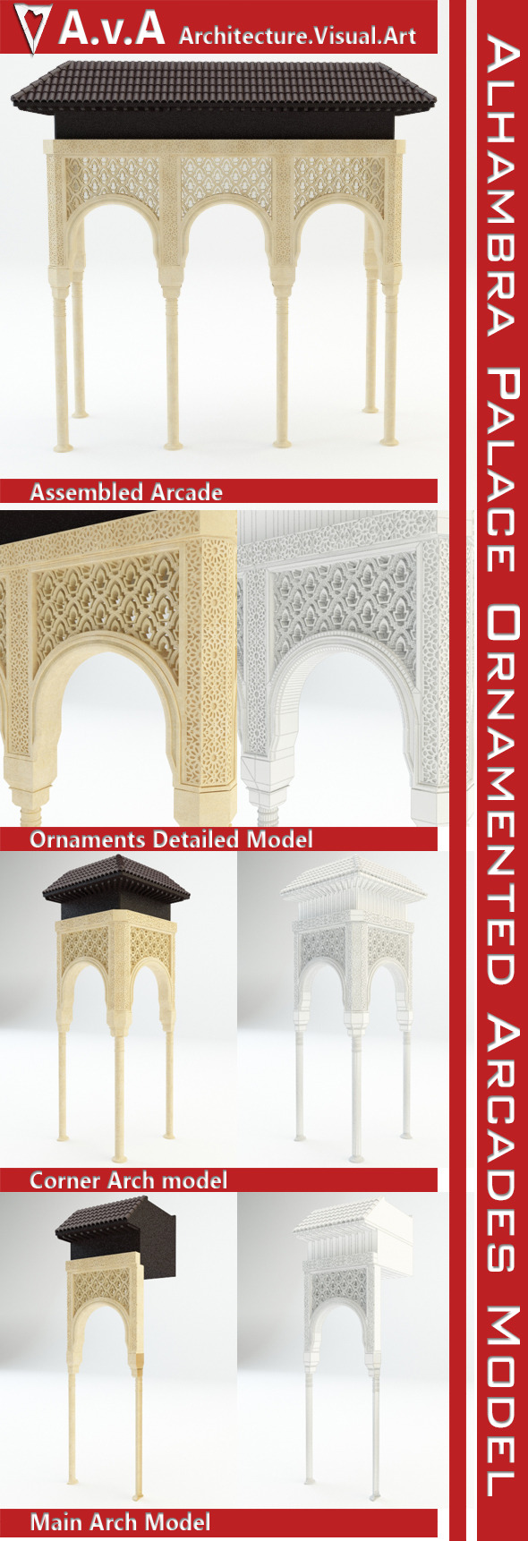 3DOcean Alhambra Palace Arch Models Set 10194640