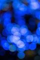 blurred blue light - PhotoDune Item for Sale