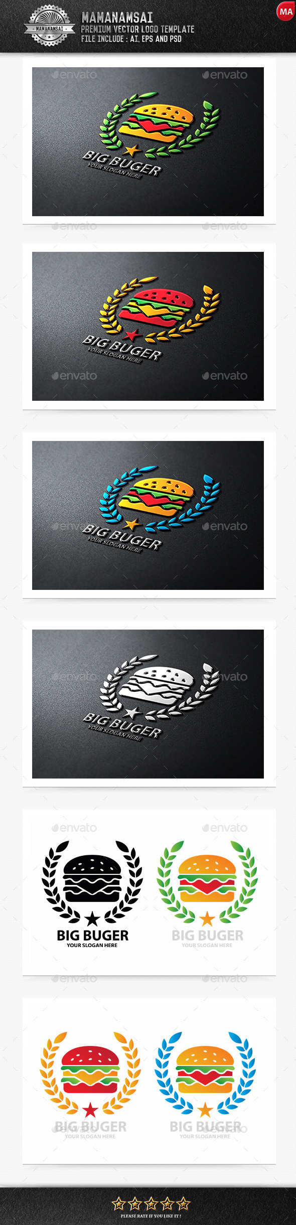 GraphicRiver Big Burger Logo 10216776