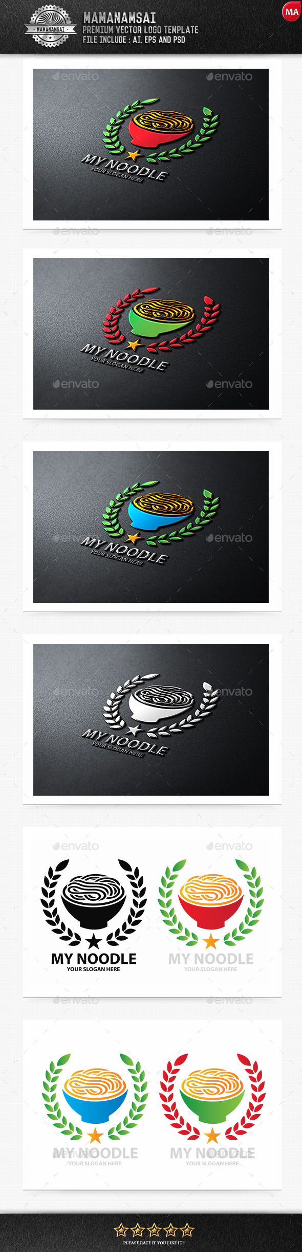 GraphicRiver My Noodle Logo 10222956