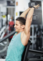 Athlete training in a gym - PhotoDune Item for Sale