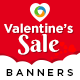 Valentaines Sale Banner - GraphicRiver Item for Sale