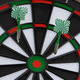Dart board with darts - PhotoDune Item for Sale