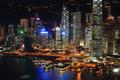 Hong Kong night view - PhotoDune Item for Sale