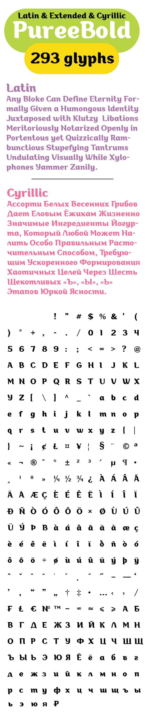 GraphicRiver Puree Bold 10275360