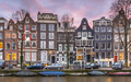 Detail of Canal houses on the Brouwersgracht in Amsterdam - PhotoDune Item for Sale