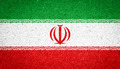 Iran flag on paper background - PhotoDune Item for Sale