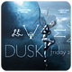 Dusk - Movie Poster - GraphicRiver Item for Sale