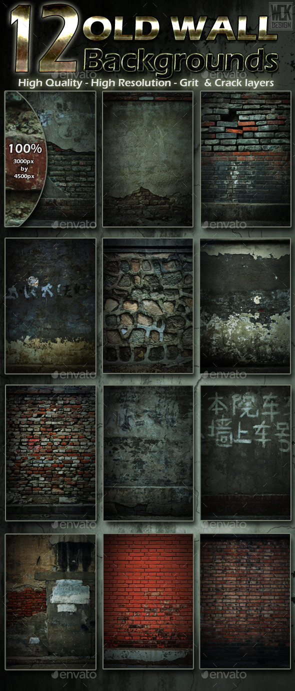 12 Old Wall Backgrounds