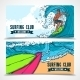 Surfing Banners Set - GraphicRiver Item for Sale