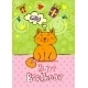 Birthday Greeting Card with Red Cat - GraphicRiver Item for Sale