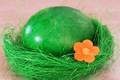 Green Easter egg - PhotoDune Item for Sale