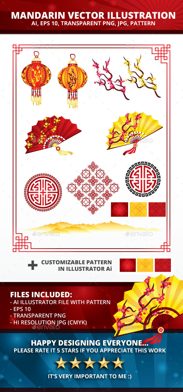 GraphicRiver Mandarin Vector Illustration 10382717