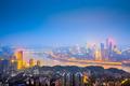 Chongqing China - PhotoDune Item for Sale
