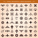 Small Ornamental Design Elements - GraphicRiver Item for Sale