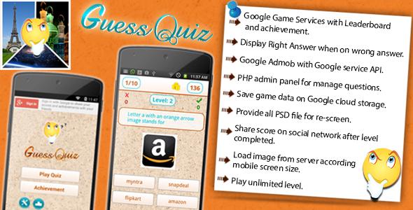 CodeCanyon Guess Image Quiz 10414878