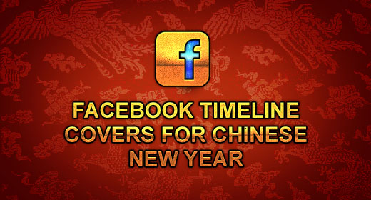 CHINESE NEW YEAR FACEBOOK TIMELINE COVERS
