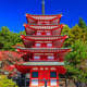 Chureito Pagoda, Fujiyoshida, Japan - PhotoDune Item for Sale