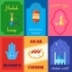 Arabic Culture Poster - GraphicRiver Item for Sale