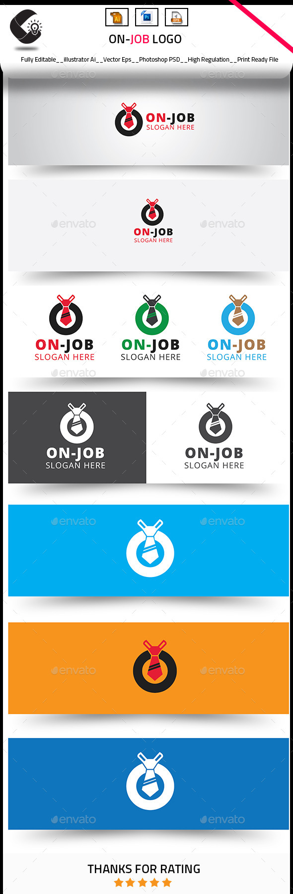 GraphicRiver On Job Logo Templates 10457166