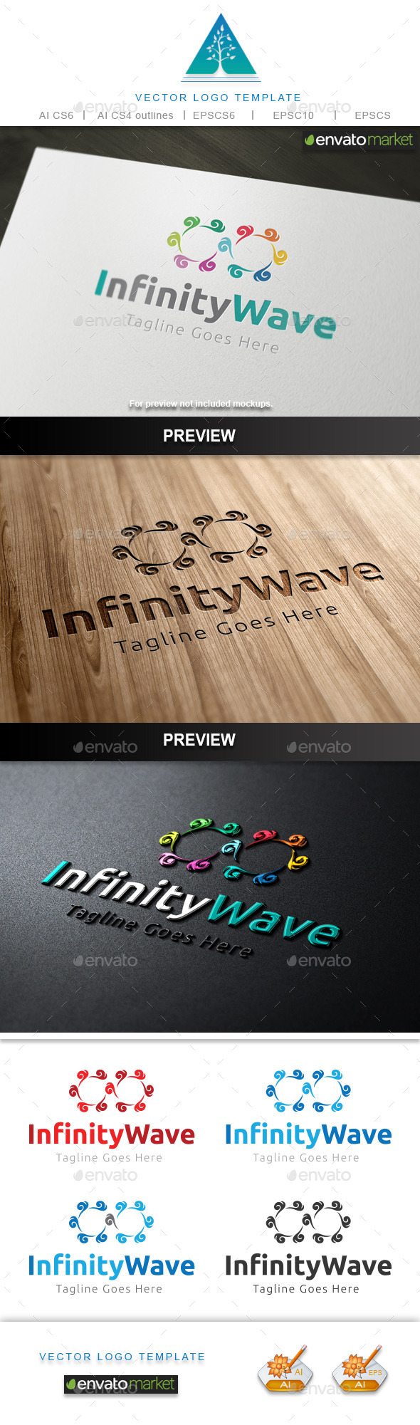 GraphicRiver Infinity Wave Logo 10482070