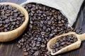 Coffee beans. - PhotoDune Item for Sale
