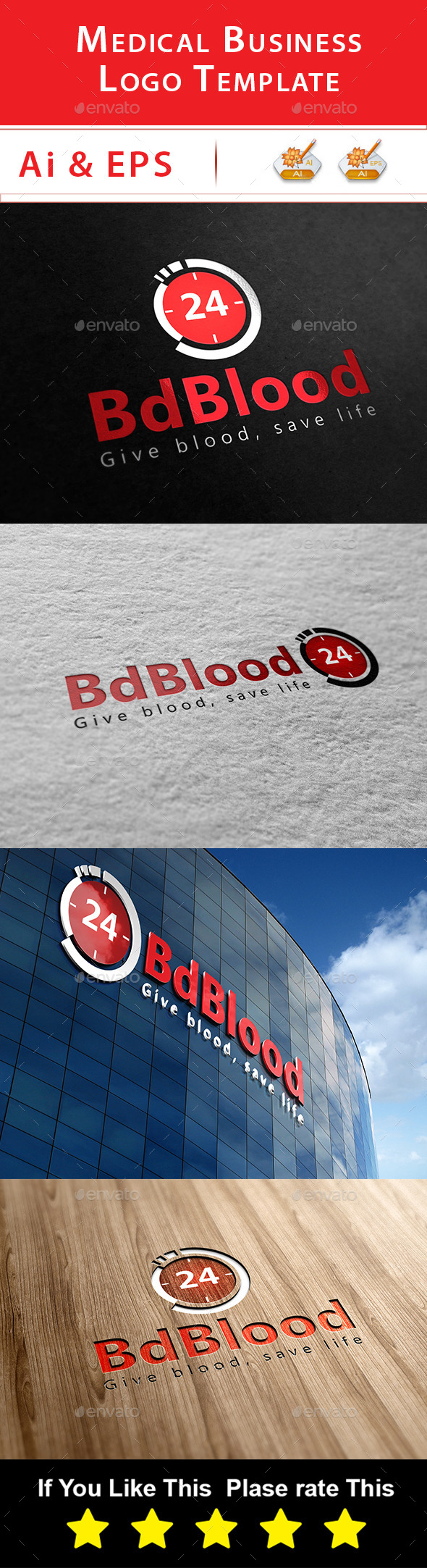 GraphicRiver Medical Business Logo 10486237