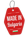 Made in Bulgaria label or price tag  - PhotoDune Item for Sale