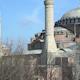 Hagia Sofia Church Istanbul Turkey 4 - VideoHive Item for Sale