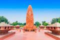Jallianwala Bagh memorial - PhotoDune Item for Sale