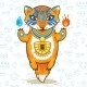 Egyptian Fox  - GraphicRiver Item for Sale