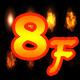 8 Frames Blasts - GraphicRiver Item for Sale