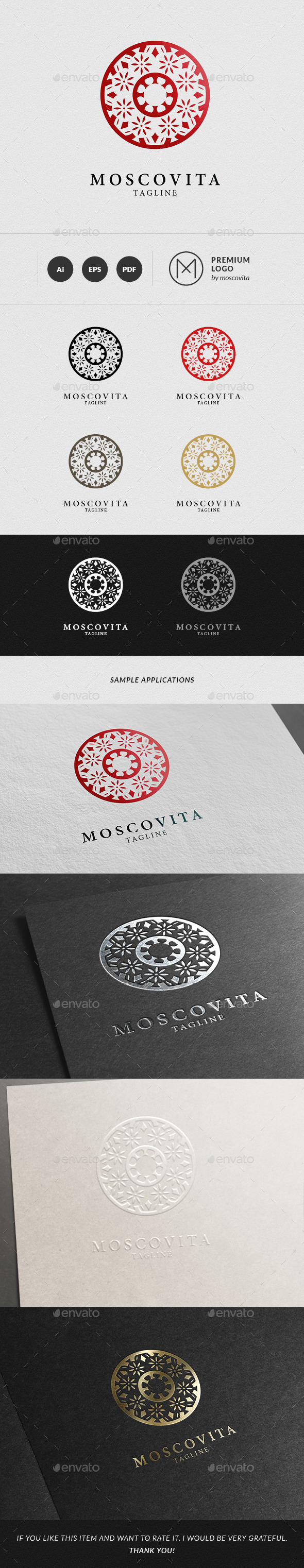 GraphicRiver Crest Logo 10481490