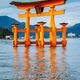 The floating Torii Gate, Miyajima island, Hiroshima, Japan - PhotoDune Item for Sale