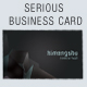 SERIOUS BUSINESS CARD - GraphicRiver Item for Sale
