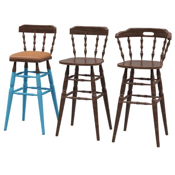 Bar stools Fameg  - 3DOcean Item for Sale