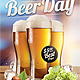 Beer Day Party Flyer Template - GraphicRiver Item for Sale