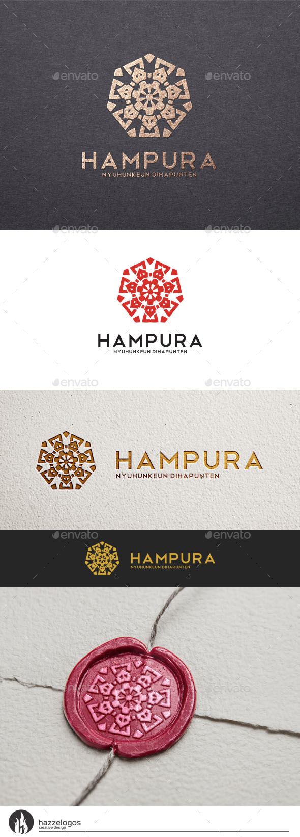 GraphicRiver Hampura Logo 10564277