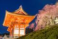 Kyoto, Japan at Kiyomizu-dera Main Gate - PhotoDune Item for Sale