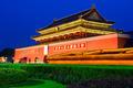 Tiananmen Gate - PhotoDune Item for Sale