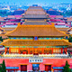 Forbidden City of Beijing - PhotoDune Item for Sale
