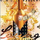 Lounge Exclusive Champagne Template Flyer/Poster - GraphicRiver Item for Sale