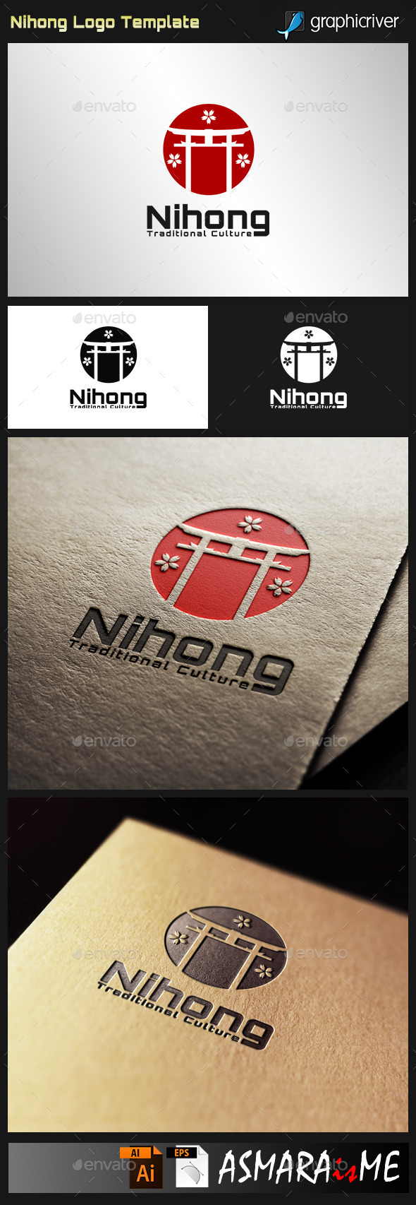GraphicRiver Nihong Gate Logo 10639287