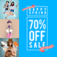 Promogram 2 - Instagram Promotion Template - GraphicRiver Item for Sale