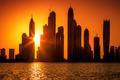 View of Dubai at sunrise - PhotoDune Item for Sale
