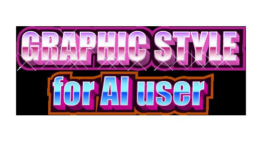 Adobe Illustrator Style